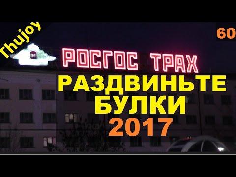 Штрафы и ОСАГО 2017 [Чужие новости]
