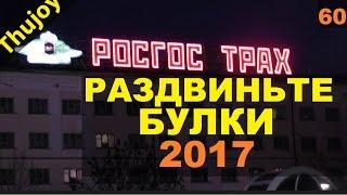 видео Новые правила страхования ОСАГО в 2016 году