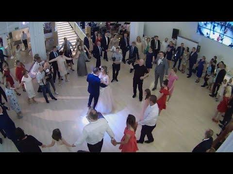 Wedding- Kasia i Bartek w Przybyszówce-  27 05 2017 r - ( fragment )
