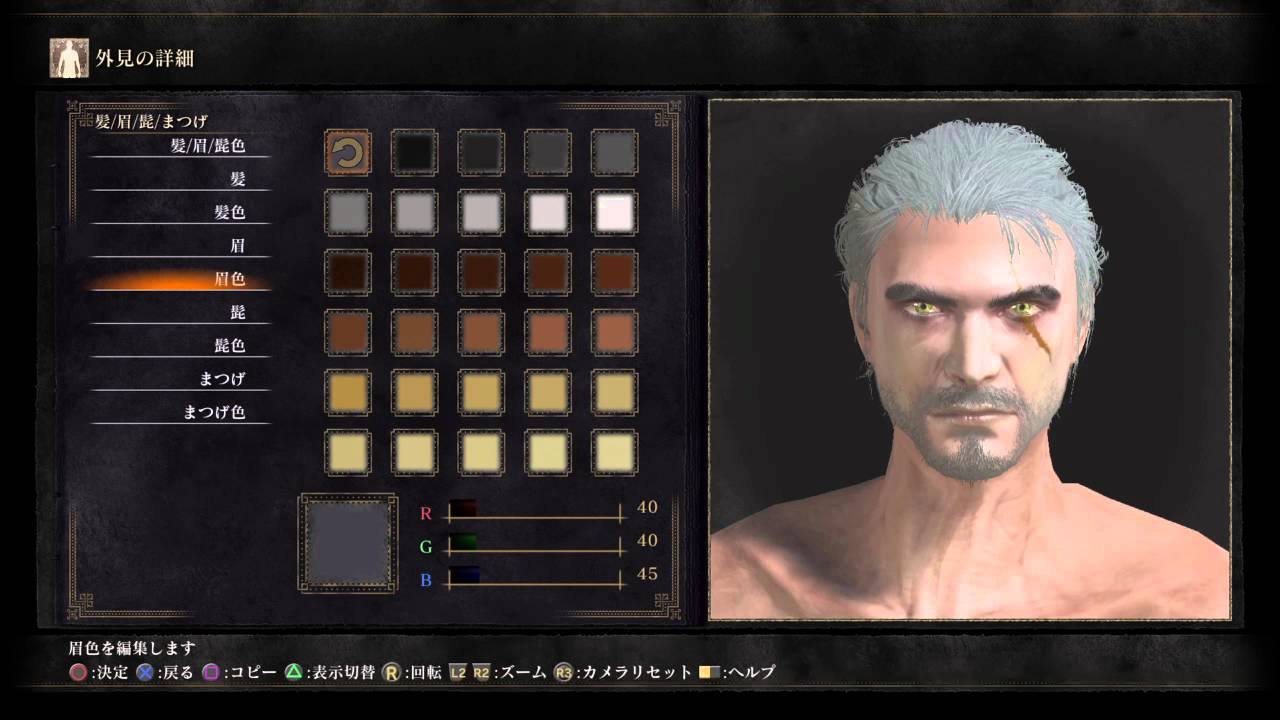 Dark Souls  Character Build