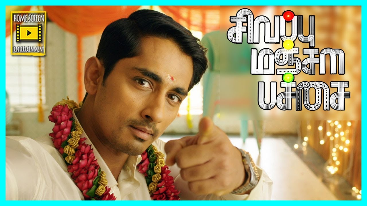 Download நீ தான் இனிமே என் மச்சான்!   Sivappu Manjal Pachai Full Movie   Siddharth   GV Prakash   Lijomol