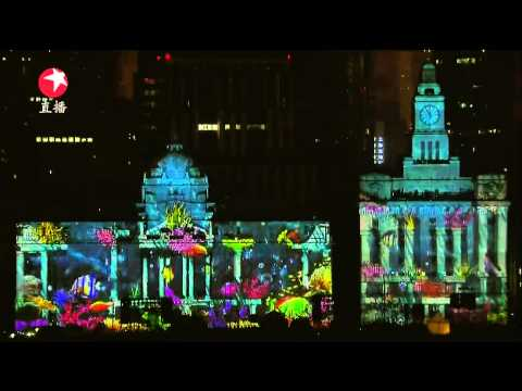 2014 Shanghai 4D Light Show on the Bund