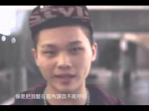 關東煮 - The Secret (Official MusicVideo)