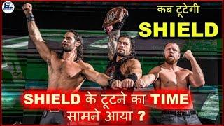 The Shield Break-Up Time Date Revealed | Shield के टूटने की Date सामने आयी ?
