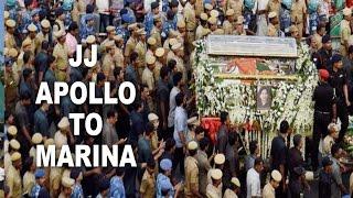 அப்போலோ TO மெரினா: ஜெயலலிதாவின் இறுதி பயணம்