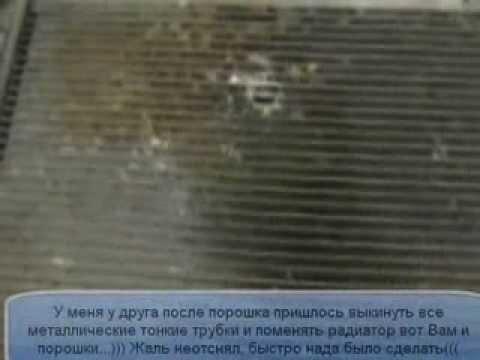 Ремонт радиатора (Часть 1)...