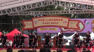 Publication Date: 2018-10-22 | Video Title: YYPS @  Po Leung Kuk 140th Ann