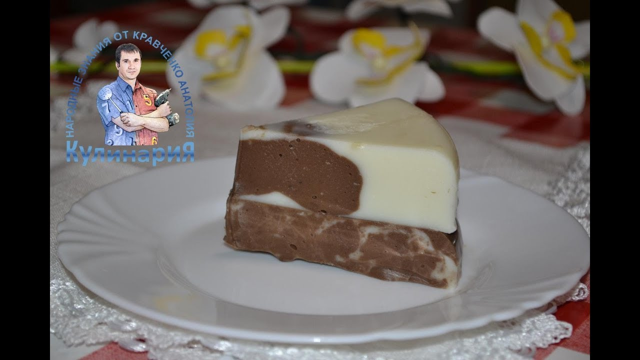 Как сделать шоколадное желе фото 564