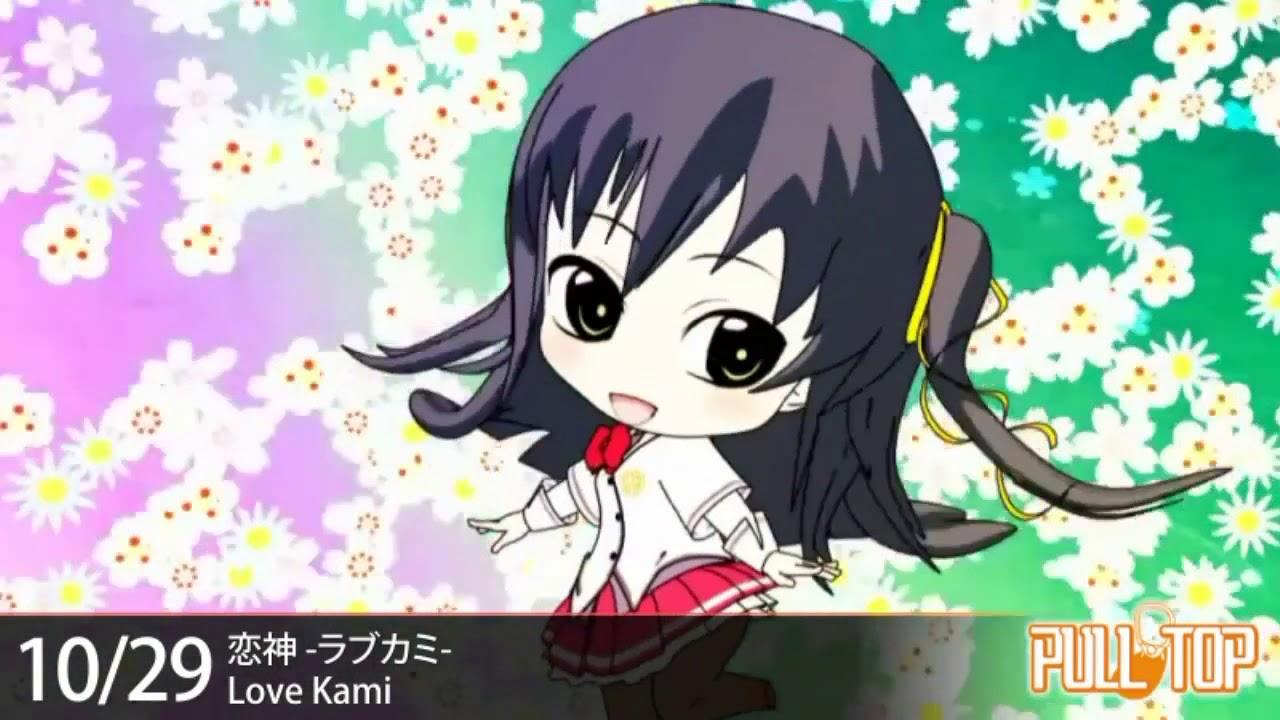 Hentai Release Calendar regarding hentai game release calendar october 2010 / 2010年10月のエロゲ