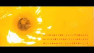 Gorillaz - To Binge Official Video