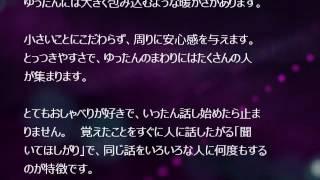 乃木坂46 斉藤優里の恋愛占いをしました。ゆったんはどんな人に弱いので...
