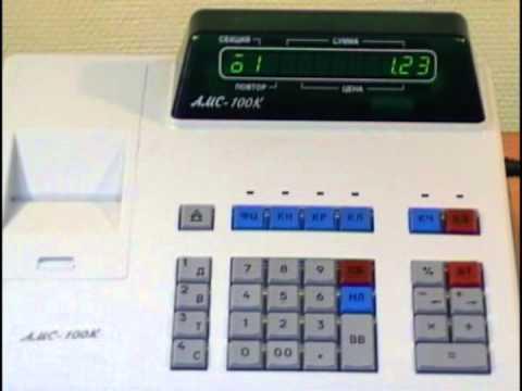 Как сделать возврат на амс Оплата банковской картой через кассовый аппарат