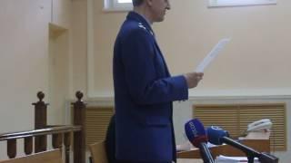 Прокуратура запросила для Зубакина 11 лет колонии и 30 млн рублей штрафа