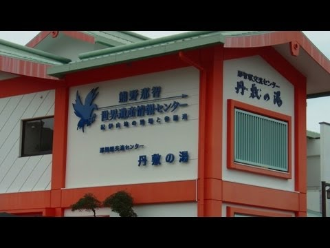 JR Nachi Station (JR那智駅), Nachi Katsuura City, Wakayama Prefecture