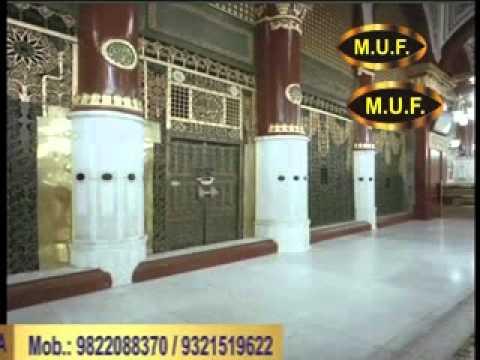 salaam ya nabi salaamalaik Maulana Yusuf Raza Qadri mufindia