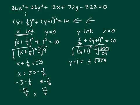 Math 1130 2 2 24 Part 2