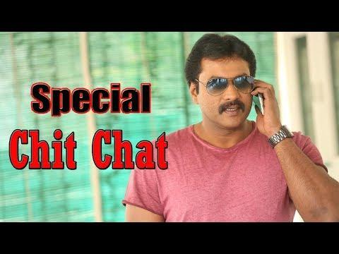 హీరో సునిల్తో స్పెషల్ చిట్ చాట్ - Watch Exclusive