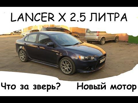 Lancer X.  Все ставят 2.4, а я поставил 2.5. Всё про свап мотора. Атмо-гонка серия 2