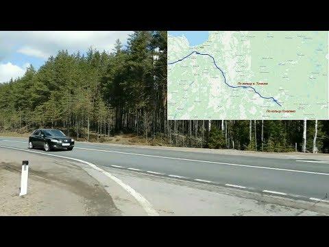 Из СПб до Ярославля: качество дороги на май 2018 года. Как доехать. Самый комфортный путь.
