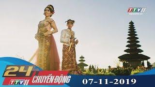 Tây Ninh TV | 24h Chuyển động 07-11-2019 | Tin tức ngày hôm nay