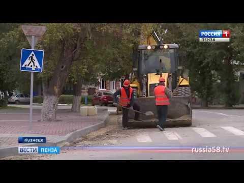 Пензенский губернатор оценил «бережливое производство» кузнецких предприятий