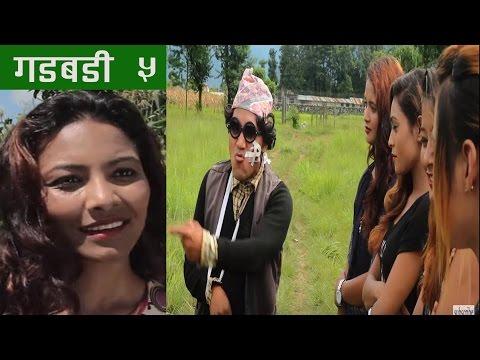 Nepali comedy gadbadi 5 (23 august 2016) by www.aamaagni.com