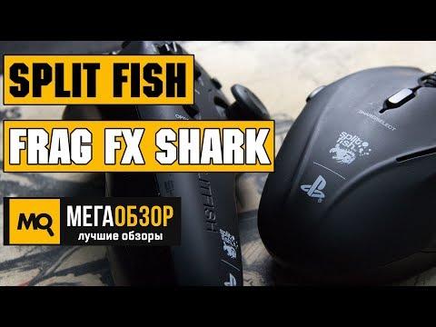 Обзор Split Fish Frag FX Shark. Беспроводной геймпад