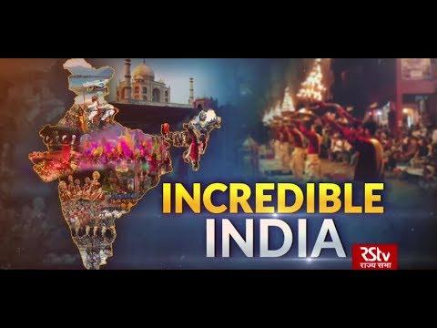 In Depth - Incredible India