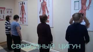 Обучение китайской медицине: Свободный цигун, в Москве, акупунктура
