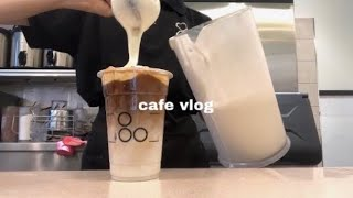 cafe vlog | 밀크티카페 | 버블티 | 팔공티 …