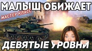 Type 62 вопреки общему мнению гнет рандом World of Tanks