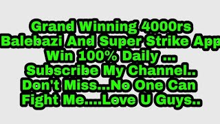 Fantasy App Ballebazi And Super Strike  Me 4000rs Win Subscribe Channel And Win 100% Daily