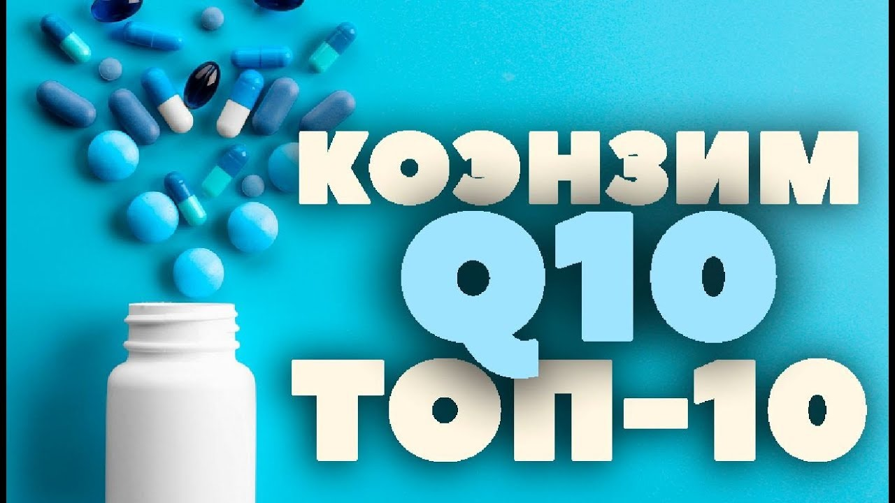 súlycsökkentő koenzim q10