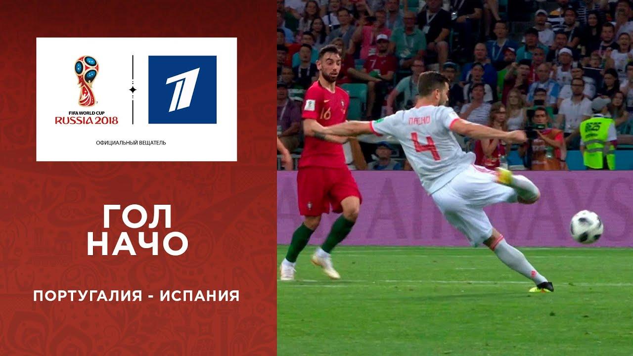 Видео сборная испания по футболу