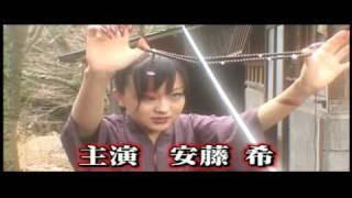 安藤希 『陰陽師妖魔討伐姫3』 テレビCM 安藤希 検索動画 26