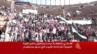 أهالي محافظة درعا يحتفلون بذكرى الثورة