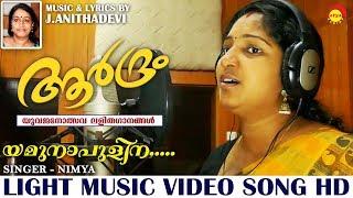 Yamuna Pulina Light Music Song HD   Nimya   Music & Lyrics By J Anithadevi