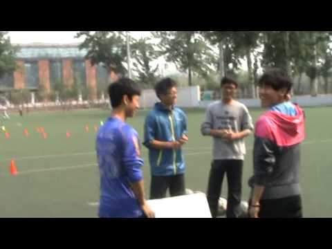 Beijing Sport university Terry Singh Football Majors