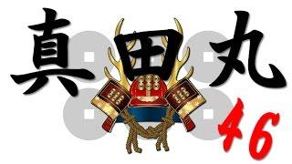 堺雅人主演ドラマ【真田丸・砲弾】動画第46話のネタバレを紹介! 大泉洋...
