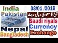 Saudi riyals currency exchange rate today  india  Pakistan  Bangladesh  nepal