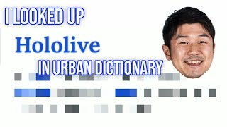 """I looked up """"Hololive"""" in Urban Dictionary..."""