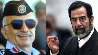 vuclip هل تعلم كيف تنكر صدام حسين ليحضر جنازة الملك حسين ملك الاردن