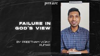 Failure In God's View  - Preetham Vijay Kumar update
