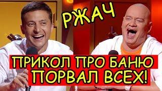 УГАР Парень из Киева порвал комиков Зал в нокауте Смешно ДО СЛЕЗ
