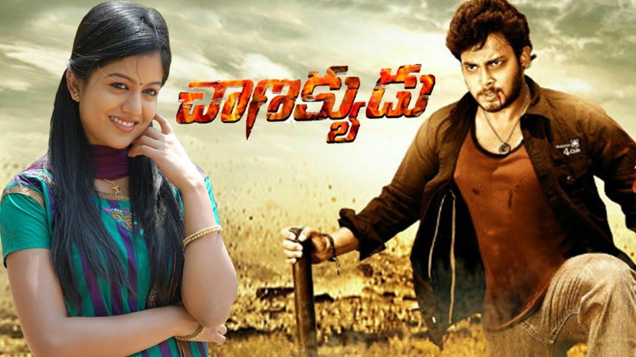 Download Chanakyudu Telugu Full Length Movie || Tanish , Ishita Dutta || Telugu Hit Movies