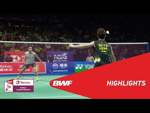 TOTAL BWF World Championships 2018   Badminton MS - F - Highlights   BWF 2018
