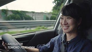 新型フォレスター 藤島知子 試乗インプレッション「高速道路」篇