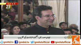 Complete Civil Awards Ceremony On Pakistan Day | GNN | 23 March 2019