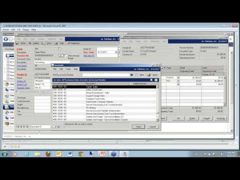 Multi-Entity Management On-Demand Video Demo