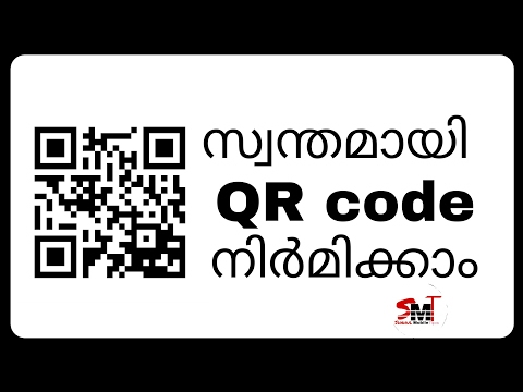 How to make QR code for website, photos, documents, mp3 or YouTube Channel
